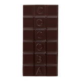 Grand Cru 70% Dark Chocolate Bar