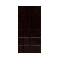 Limited Edition Caramel & Hazelnut Dark Chocolate Bar