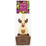 Christmas Reindeer Milk Chocolate Hot Chocolate Spoon_wrapped