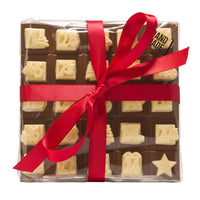Cocoba Advent Calendar Chocolate Bar_wrapped