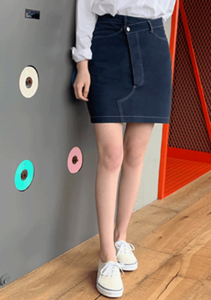 CHERRYKOKO skirts Free Confused And Lovely Denim Skirt