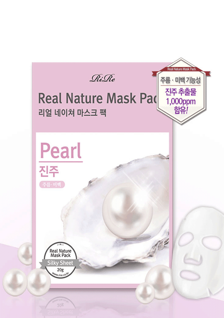 Real Nature Mask Pack (Pearl)