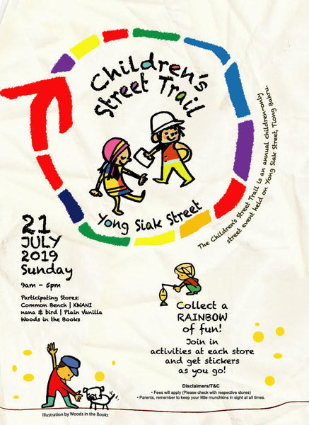 Yong Siak Children's Street Trail