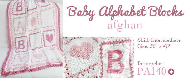 Mile A Minute Baby Doll Afghan Free Crochet Pattern