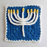 Hanukkah dishcloth