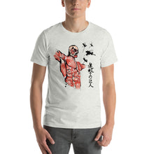 Load image into Gallery viewer, Kill The Titan Unisex T-Shirt