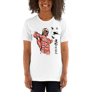 Kill The Titan Unisex T-Shirt