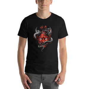 Oni Demon with a Snake Unisex T-Shirt