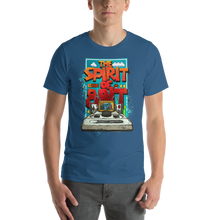 Load image into Gallery viewer, The Spirit of 8 Bit Games Unisex T-Shirt