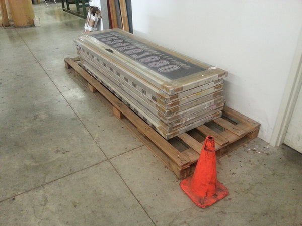 Used Inline Screens