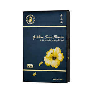 Golden Sun Flower Premium Mask
