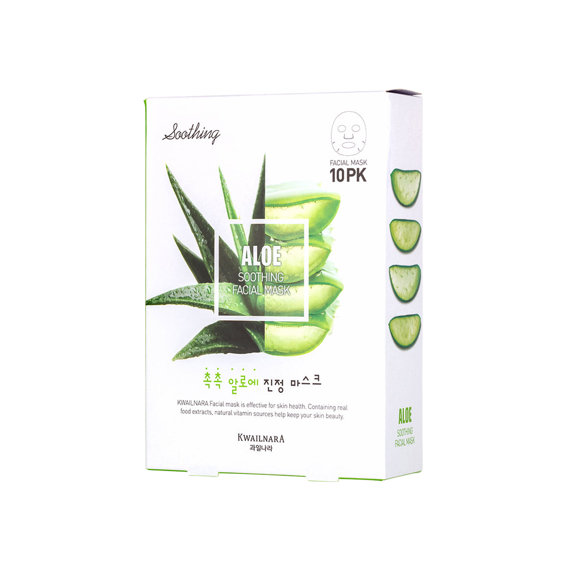 Soothing Aloe Mask