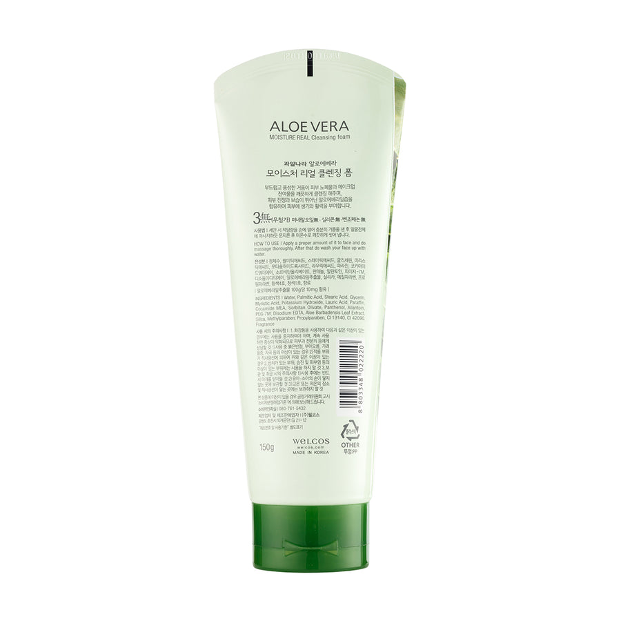 Aloe Moisture Real Cleansing Foam