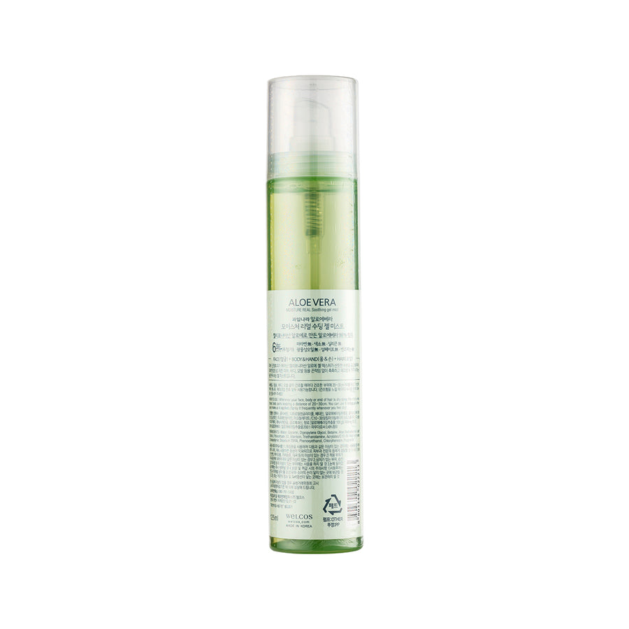 Aloe Moisture Real Soothing Gel Mist