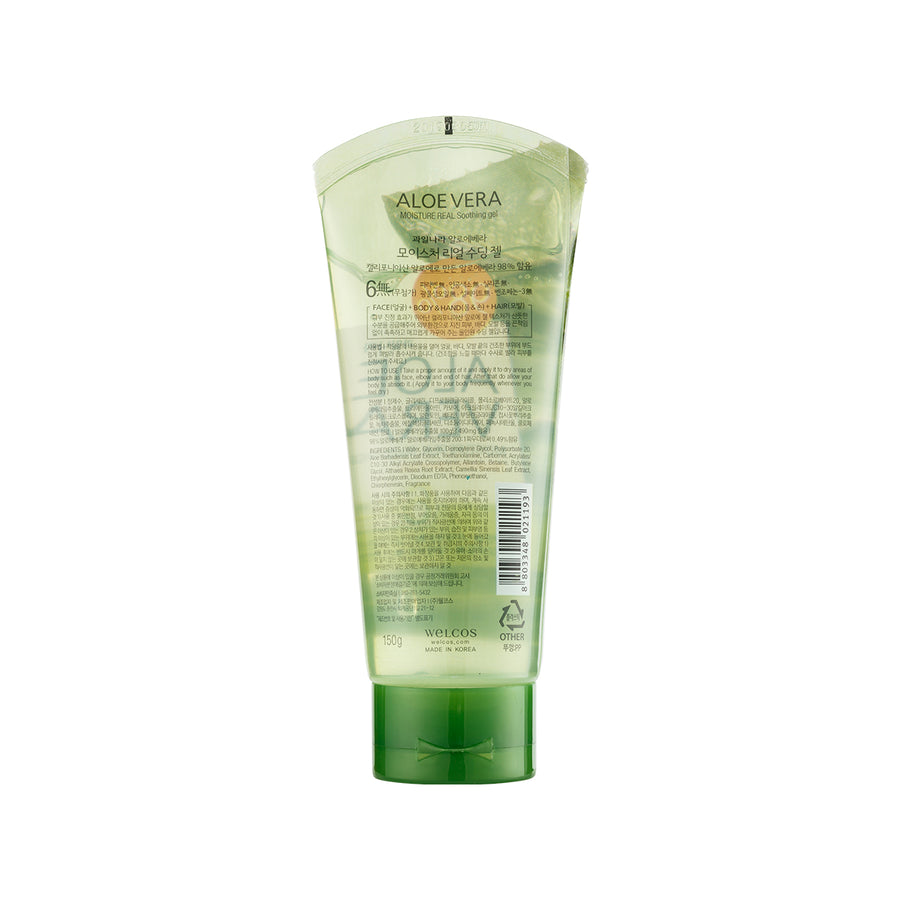 Aloe Moisture Real Soothing Gel (150g)