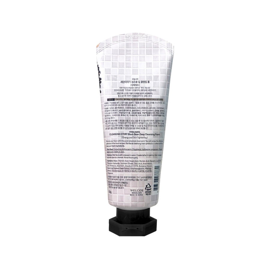 Black Bean Deep Cleansing Foam