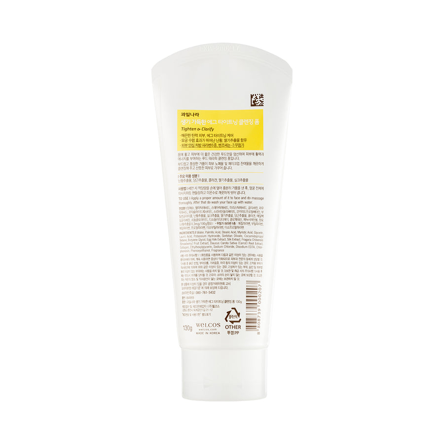 Egg Tightening Cleansing Foam