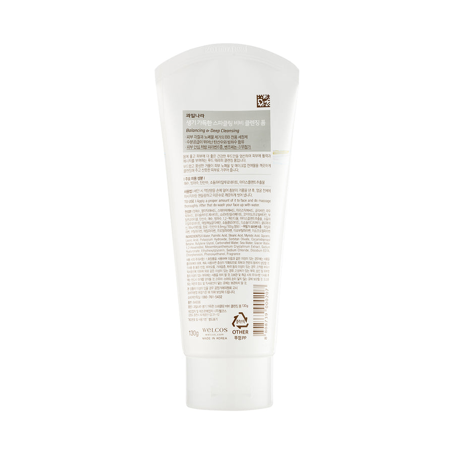 Sparkling BB Cleansing Foam