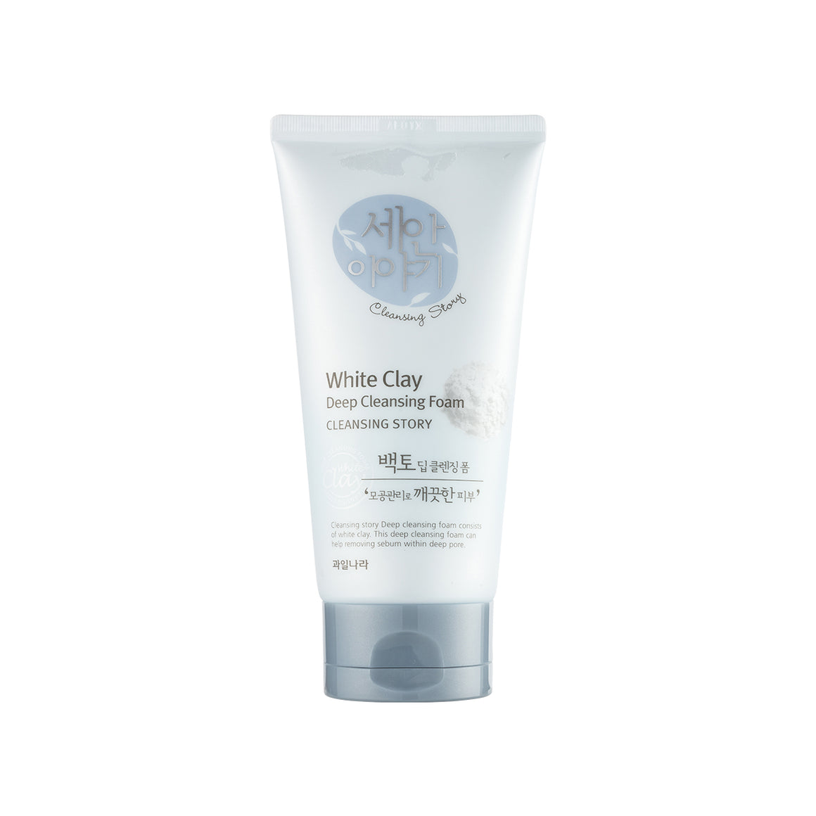 White Clay Cleansing Foam