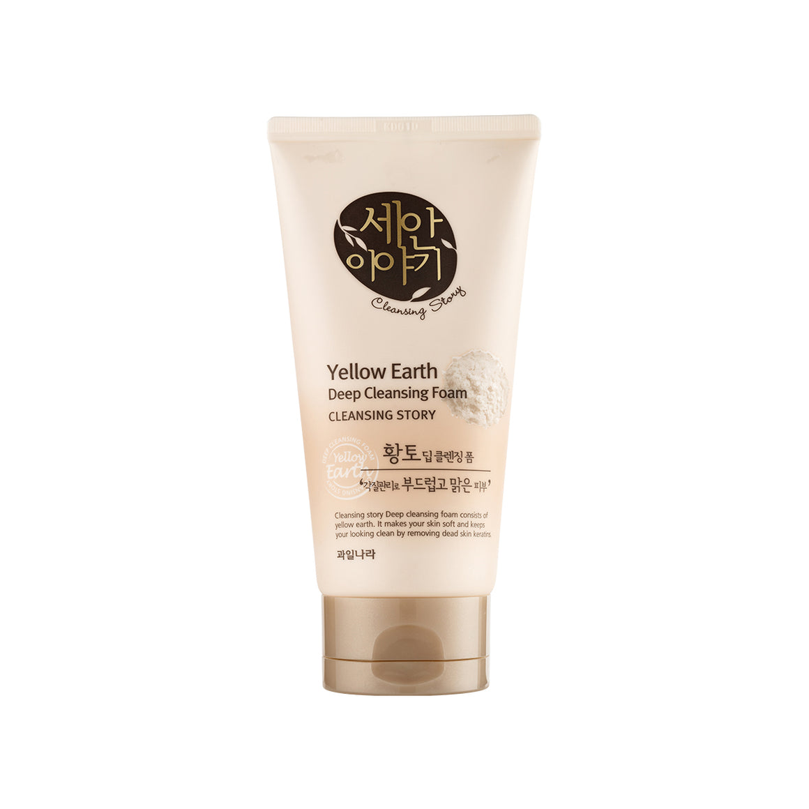 Yellow Earth Cleansing Foam