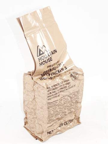 LRP Food Ration Military Freeze Dried Meal