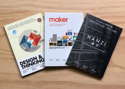 Educational Copy of The Design Series - Design & Thinking + Maker + Hanzi