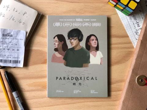 Paradoxical DVD (Home Version)