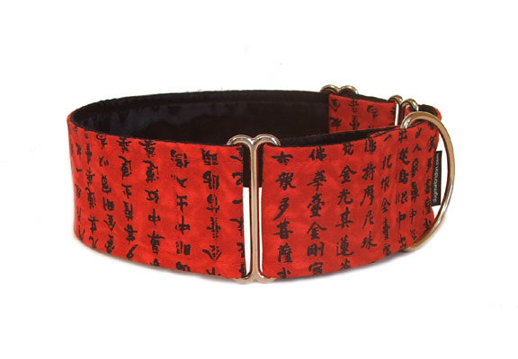 Bright red kanji print collar will give any pup a sophisticated Asian flair.