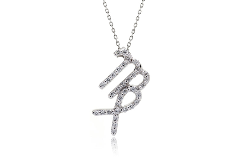 The Vergo Diamond Pendant