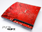 Red Cracked Land Skin for the Playstation 3