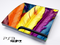 Colorful HD Feathers Skin for the Playstation 3