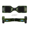 The Dark Green Camouflage Textile Full-Body Skin Set for the Smart Drifting SuperCharged iiRov HoverBoard