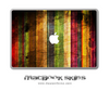 Grungy Vintage Striped MacBook Skin