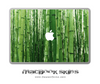 "Bamboo Forrest Skin for the 11"". 13"" or 15"" MacBook"
