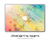 Watercolored Sun-Rays MacBook Skin