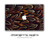 Peacock Feathers MacBook Skin