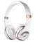 White Scratched Marble Full-Body Skin Kit for the Beats by Dre Solo 3 Wireless Headphones