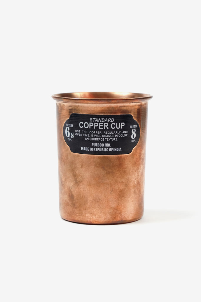 COPPER CUP STRAIGHT, Tableware, PUEBCO - Six and Sons