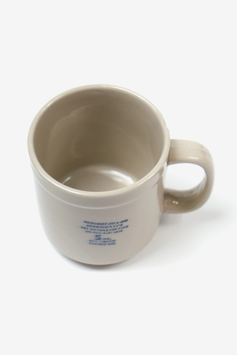 Standard Mug Pipe, Kitchen, Puebco - Six and Sons