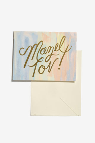 Mazel Tov! Card, Office, Rifle Paper Co. - Six and Sons