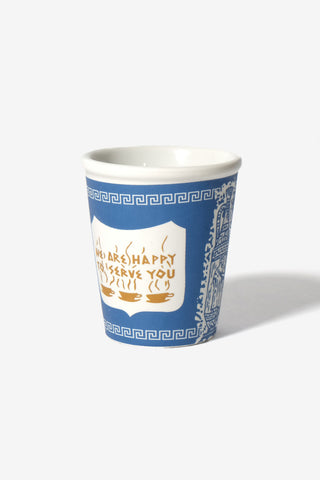 NYC Espresso Cup, Tableware, Thing for Drinks - Six and Sons