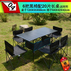 Outdoor folding table and chair set portable barbecue 7 piece