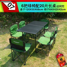 Load image into Gallery viewer, Outdoor folding table and chair set portable barbecue 7 piece