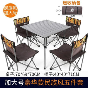 Folding tables and chairs outdoor portable light picnic table