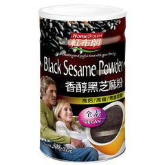 Home Brown Black Sesame Powder (No added sugar)|紅布朗 香醇黑芝麻粉 (無添加糖)
