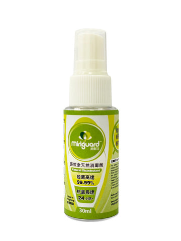 Miriguard - Long Lasting Natural Disinfectant Spray