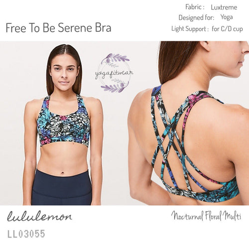 925ec1c79 Lululemon - Free To Be Serene Bra (Nocturnal Floral Multi) (LL03055)