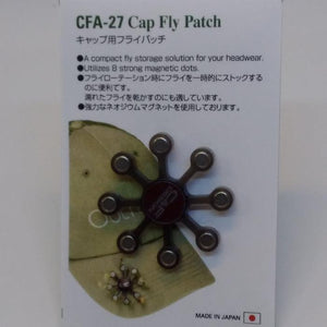 Cap Fly Patch from C&F Design