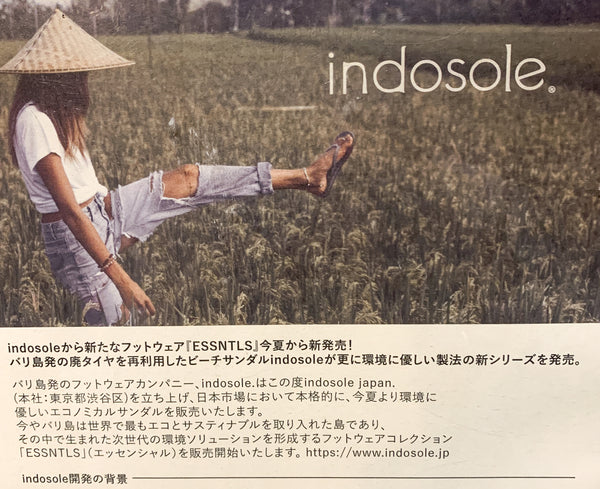 Indosole Japan Recycled Tire Footwear