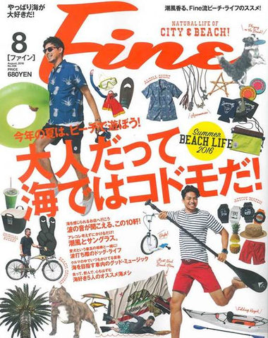Fine mag Japan features Indosole sandals